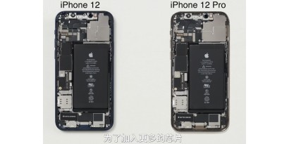 Teardown confirms iPhone 12 and iPhone 12 Pro use same 2815mAh battery, and the parts are interchangeable