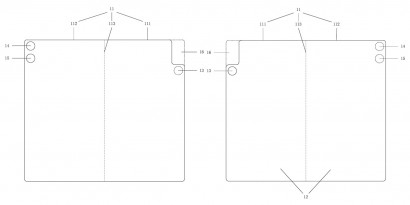 Xiaomi foldable phone patent: front and rear cameras work together at the same time