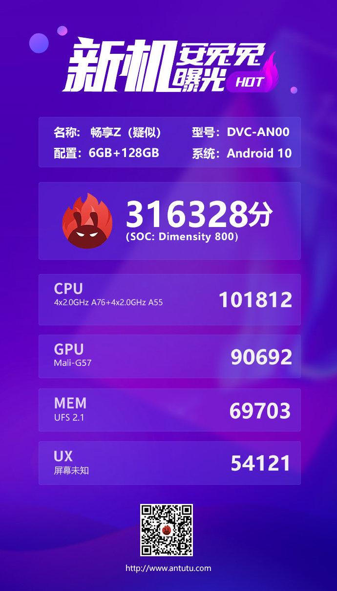 Huawei Enjoy Z 5G's AnTuTu Benchmark