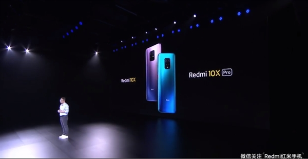 Standard And Pro Version Of Redmi 10X