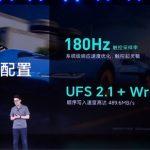 Redmi 10X 180Hz touch + ufs 2.1