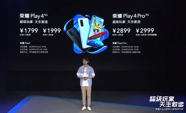 Honor Play4 Series Pricing