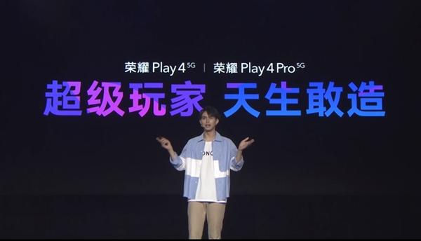 Honor Play4 Series