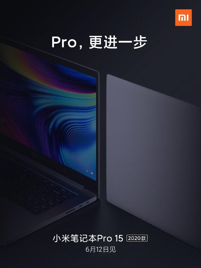 Mi Notebook 15 Pro 2020 Poster