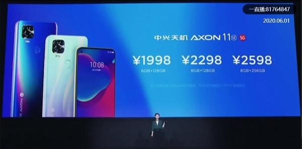 ZTE Axon 11 SE Pricing