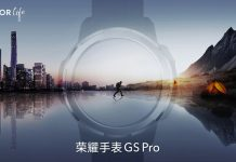 Honor Watch GS Pro officially announced, will be released soon