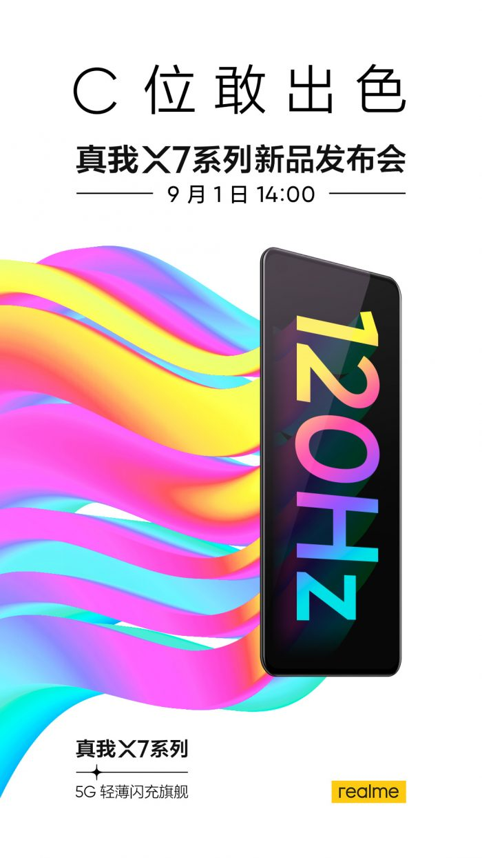 Realme X7 will be released on September 1