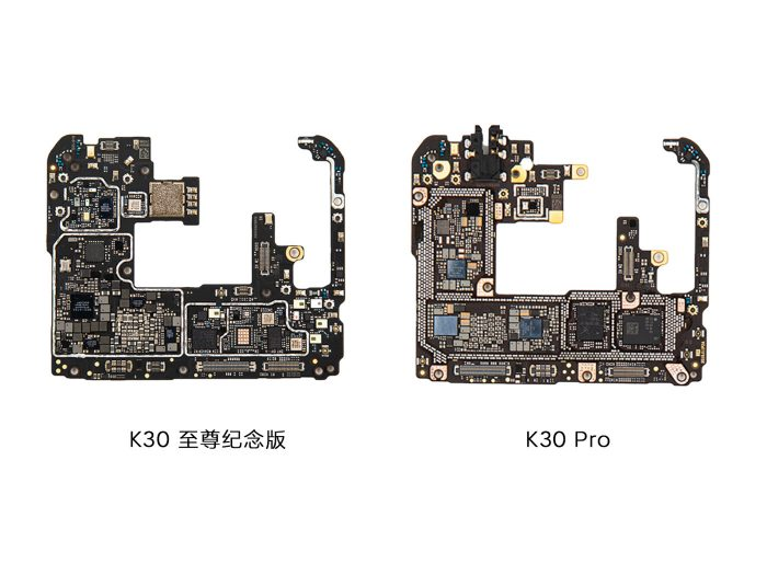 Redmi K30 Ultra motherboard