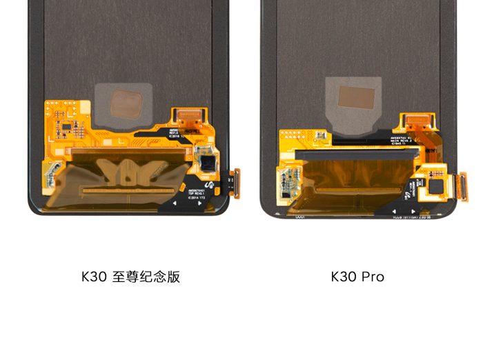 Redmi K30 Ultra screen