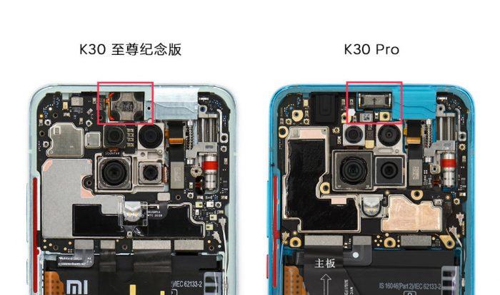 Redmi K30 Ultra speaker