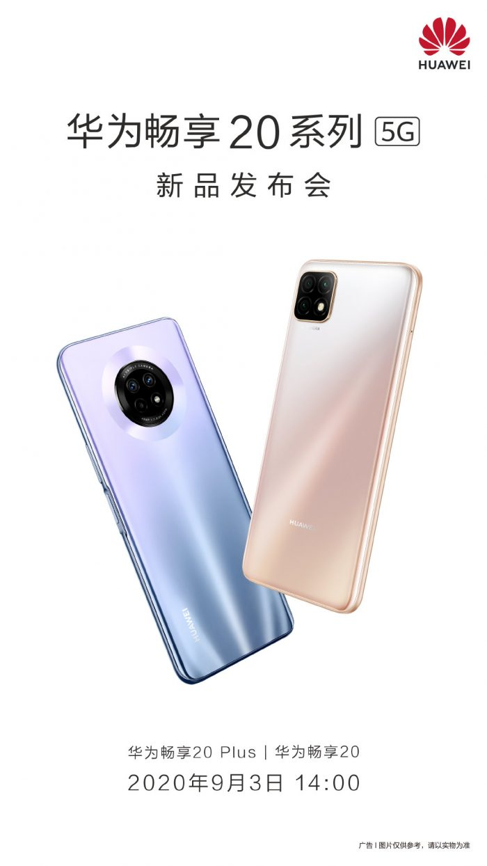 Huawei Enjoy 20 series will be released on September 3