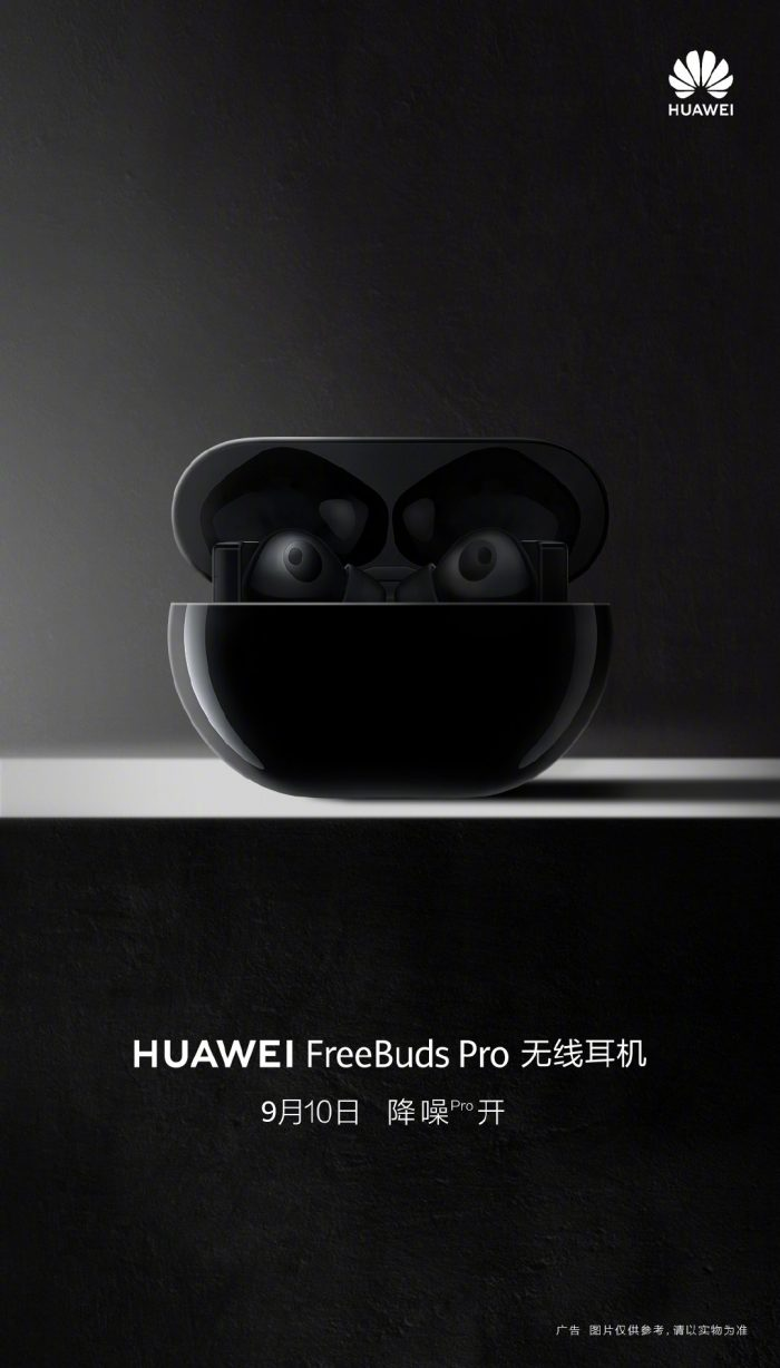 Huawei FreeBuds Pro poster announced, released on September 10