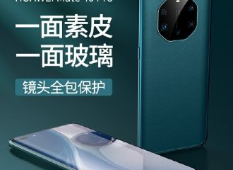 Huawei Mate40 Case