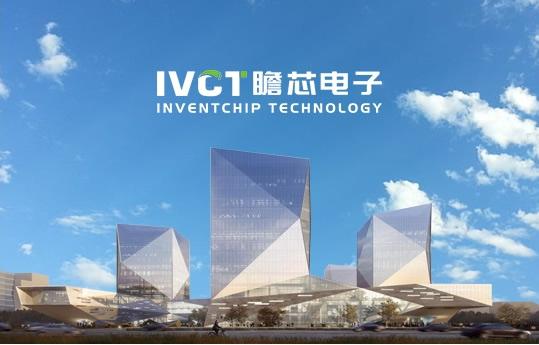 Shanghai Inventchip Electronic Technology Co., Ltd.