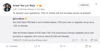 Tesla FSD Price Increase