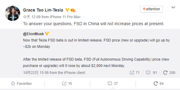 Tesla FSD Price Increase