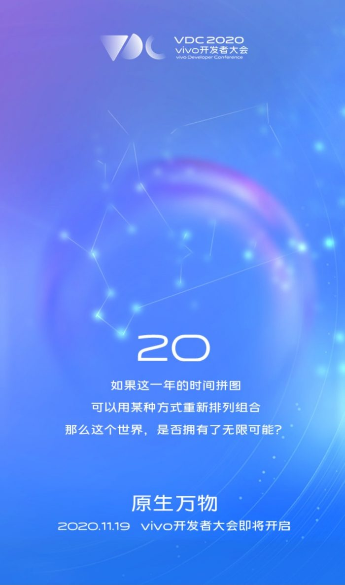 VDC 2020 (3)