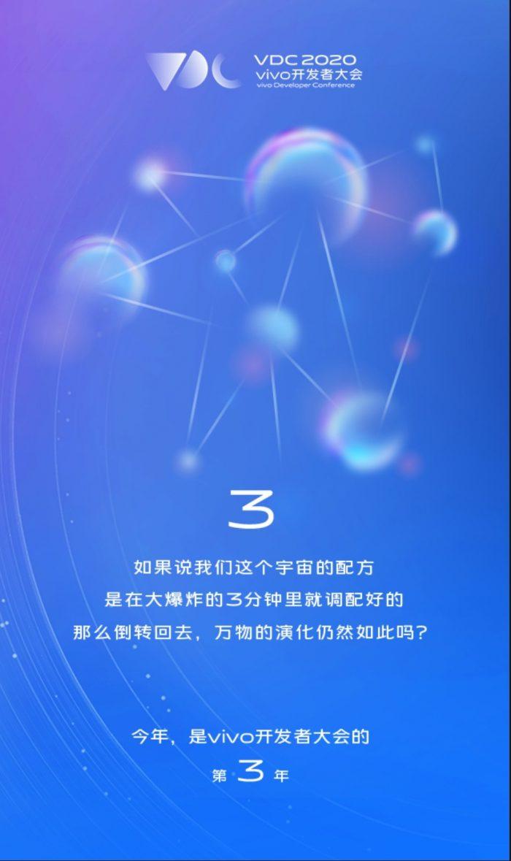 VDC 2020 (4)