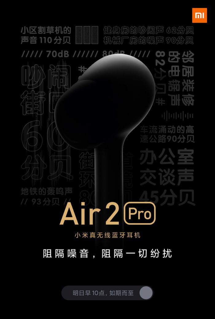 Xiaomi Air 2 Pro Pre-bookings
