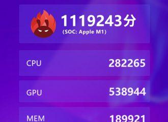 Apple M1 chip AnTuTu benchmark scorecard leaked