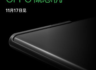 Oppo will launch a new concept mobile phone