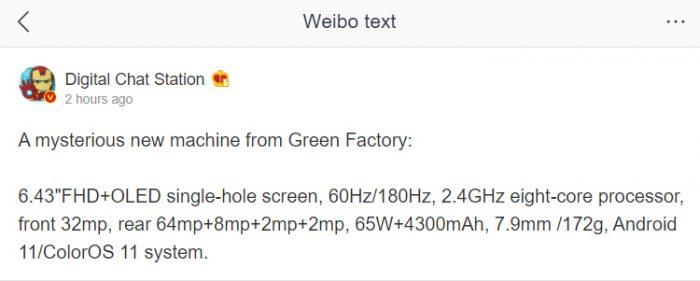 OPPO Reno5 specifications leaked: 6.43-inch OLED display and 65W fast charging