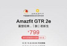 Amazfit GTR 2e