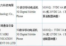 Meizu 18 get 3C certification support 40W fast charging