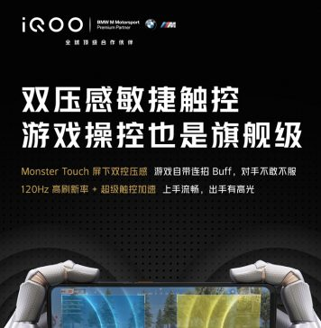 iQOO 7 with 120Hz refresh rate screen, the front design is unveiled