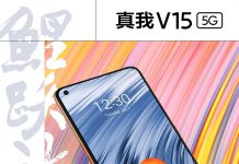Realme V15 will come with a 65W charger