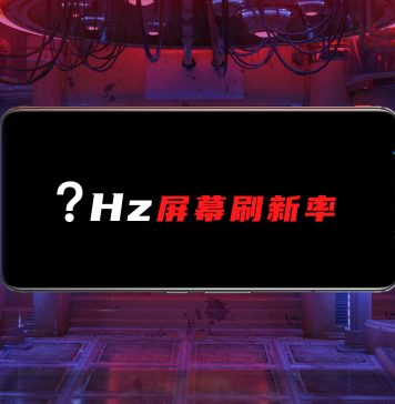 Nubia Red Magic Refresh Rate