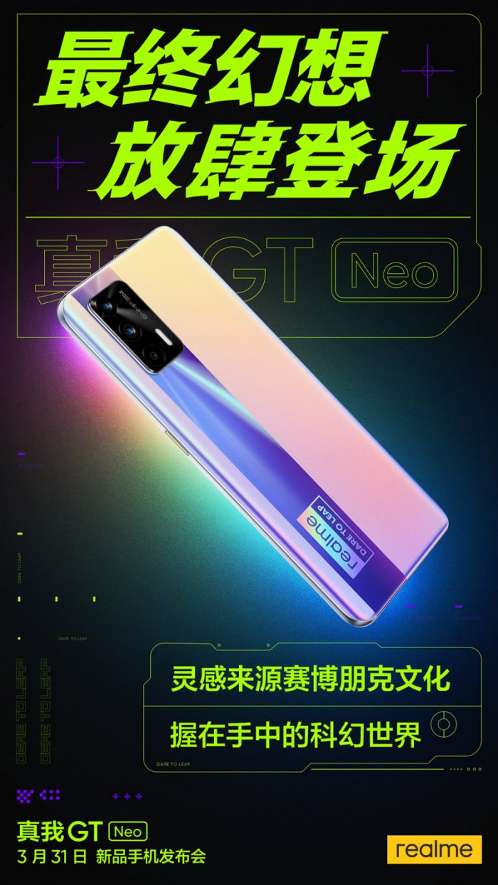 Realme GT Neo appearance announced
