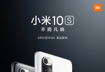 Xiaomi Mi 10S will be released on March 10