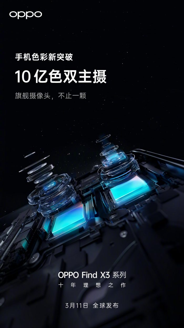 OPPO Find X3 series confirmed feature two flagship main camera sensors