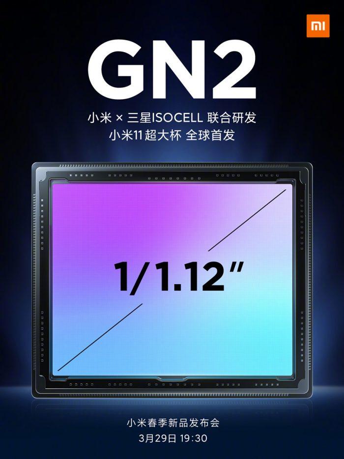 samsung GN2