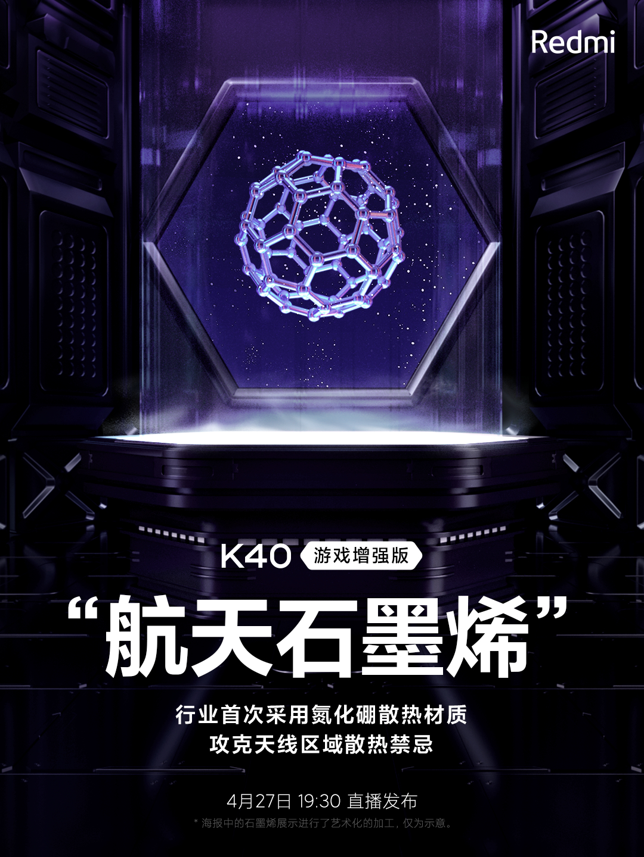 Redmi K40 Gaming Edition Heat Dissipation