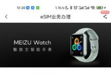 Meizu Watch