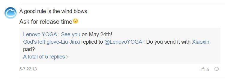 Lenovo YOGA Pad Pro will launch on May 24