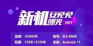 Honor Magic 3 benchmarked on AnTuTu with Snapdragon 888 Plus and 12GB RAM