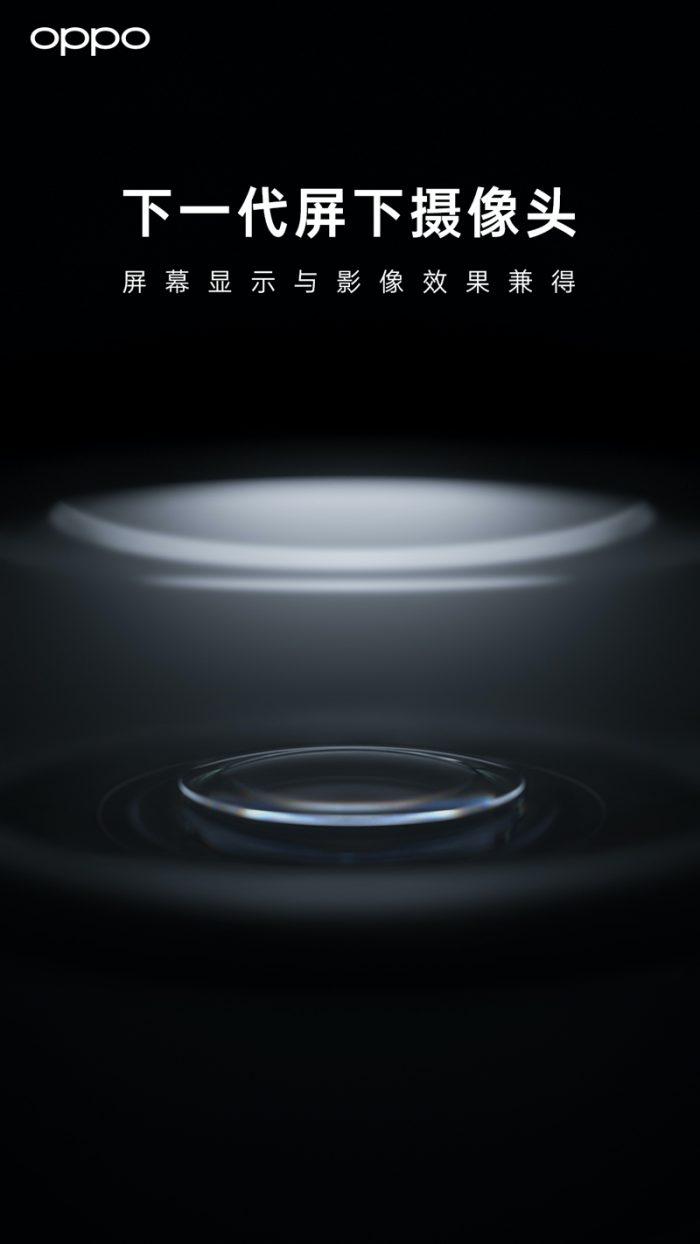 OPPO's next-generation under-screen camera technology