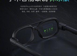 Xiaomi Smart Glasses Explorer Edition