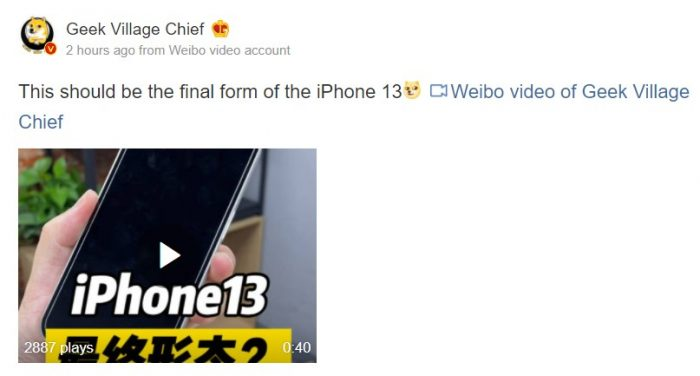 iPhone 13 series Prototype