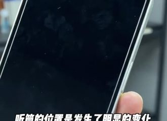 iphone 13 pro front