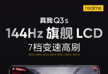 Realme Q3s has a 6.6-inch 144Hz LCD screen and supports HDR10